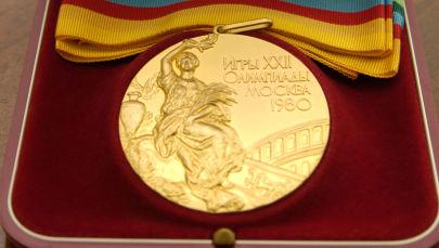 Золотая медаль Игр XXII Олимпиады