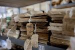 Государственный архив Южной Осетии