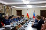 Совещание по вопросам социально-экономического сотрудничества между РЮО и РФ