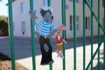 Детский сад на ул. Героев