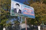 Билборд в Цхинвале с фотографией Героя Абхазии Роберта Петрова-Кокоева