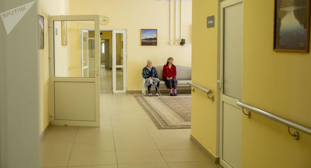 Медико-социальный центр
