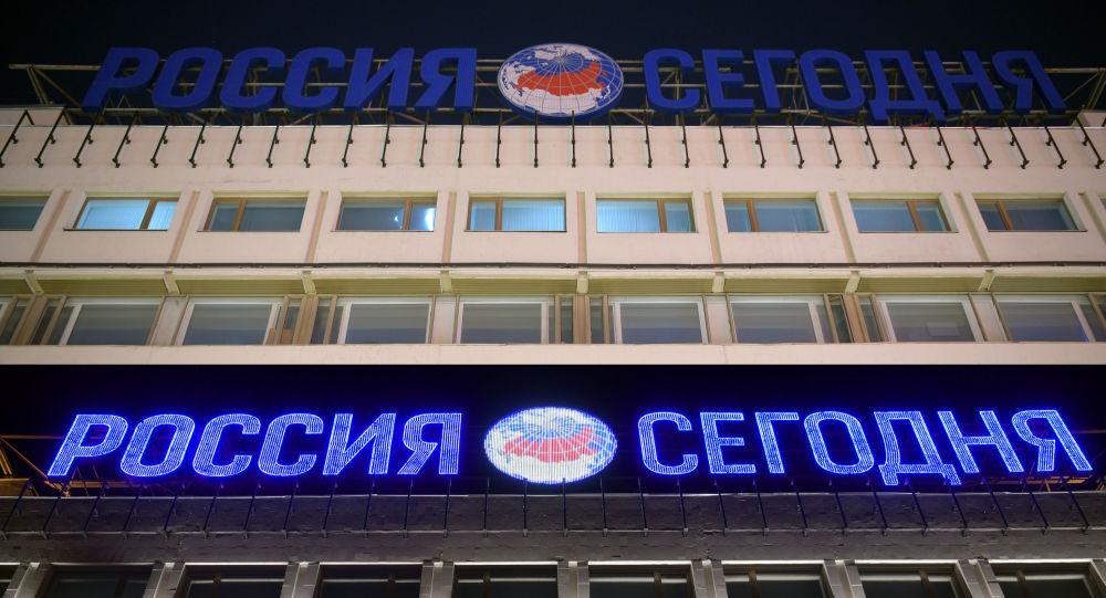 Медиагруппа Россия сегодня объявила конкурс среди журналистов и блогеров