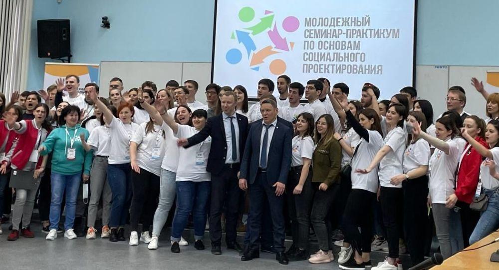 Молодежный семинар по социальному проектированию в Иркутске