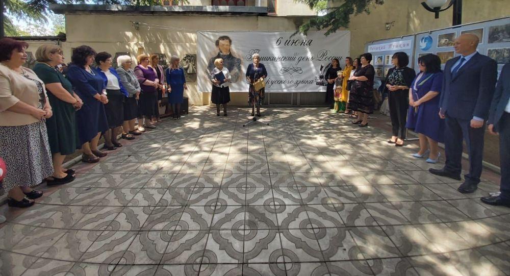 Митинг в Цхинвале, посвященный 222-летию Александра Пушкина