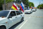 Автопробег в Южной Осетии в честь Дня России
