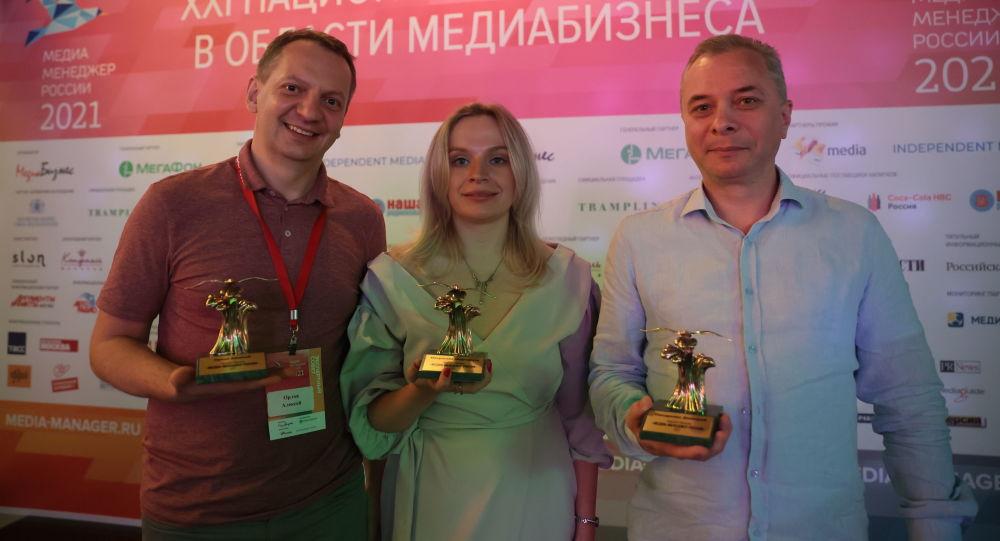 Руководители Sputnik стали лауреатами премии Медиа-менеджер России