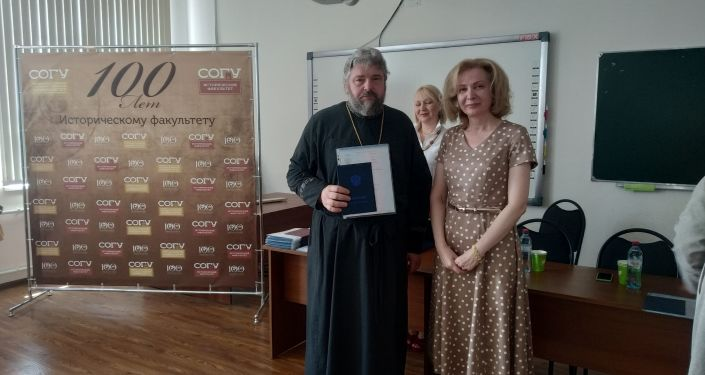 Вручение дипломов первым выпускникам направления подготовки Теология