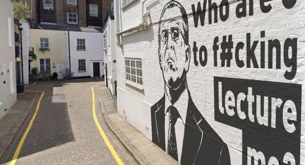 В Лондоне появилось граффити с Лавровым