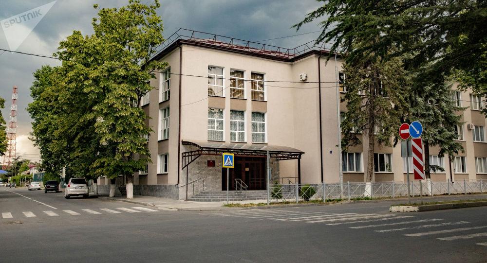 Научно-исследовательский институт