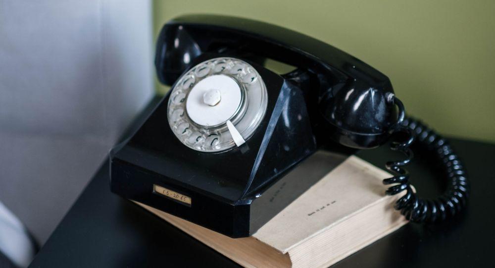 Стационарон телефон