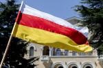 День признания независимости Южной Осетии Российской Федерацией