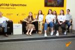 Чем запомнилась Москва участникам программы Здравствуй, Россия - 2021! из Южной Осетии