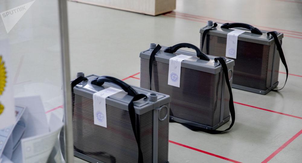 Переносные избирательные урны