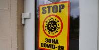 Военные медики развернули во Владикавказе отделение для больных коронавирусом - видео
