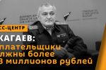 Главный судебный пристав Южной Осетии Вадим Джагаев о злостных должниках,  арестах и торгах изъятым  имуществом