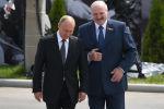 Встреча президента России Владимира Путина с президентом Беларуси Александром Лукашенко