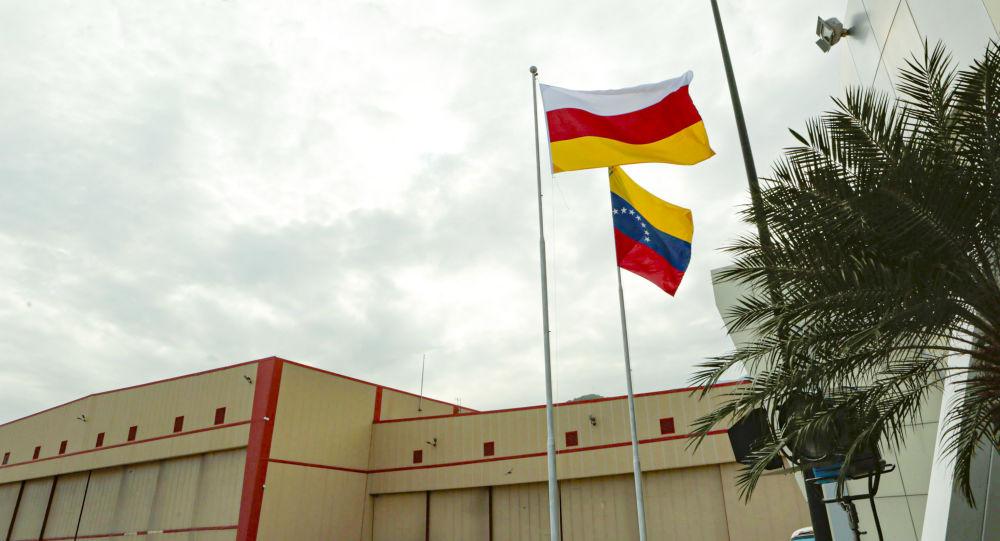 Флаги Южной Осетии и Венесуэлы