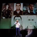 Концерт в честь Дня Республики Южная Осетия
