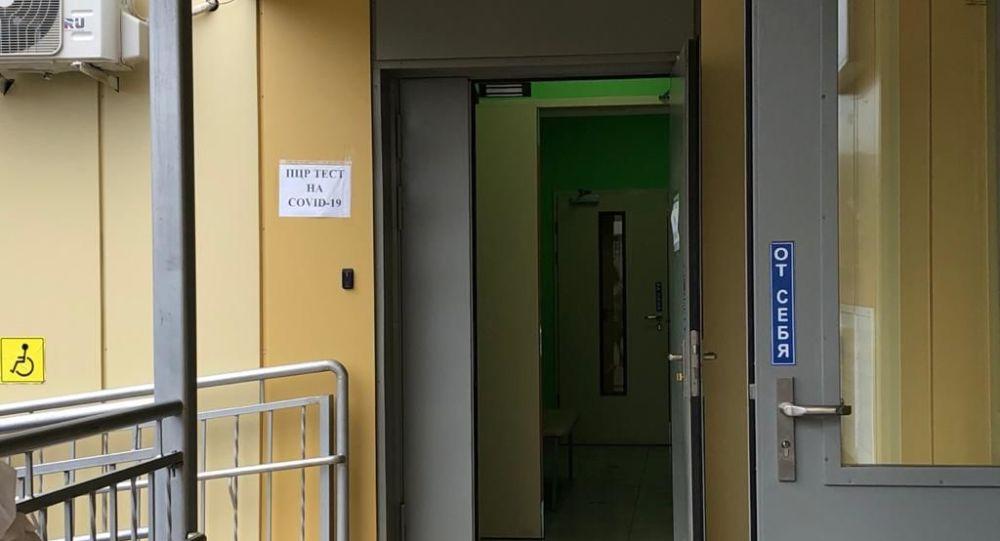Кабинет забора материала для ПЦР-исследования в детской поликлинике РММЦ