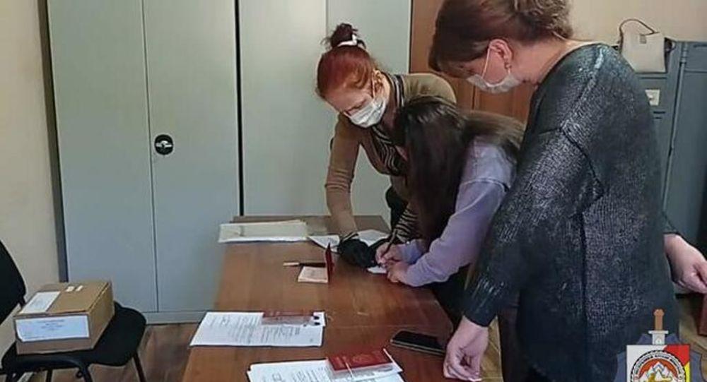 Юные граждане РЮО получили паспорта