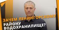 Большое интервью с главой администрации Ленингорского района Владимиром Гулиевым