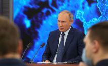 Ежегодная пресс-конференция президента РФ Владимира Путина. Архивное фото