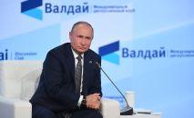 Владимир Путин на пленарной сессии XVIII ежегодного заседания Международного дискуссионного клуба Валдай
