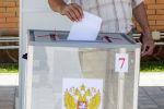Голосование по поправкам в Конституцию РФ в Южной Осетии