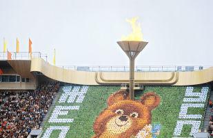 Торжественное открытие XXII Олимпийских игр в Москве 19 июля 1980 года