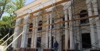 Здание администрации президента во время ремонта