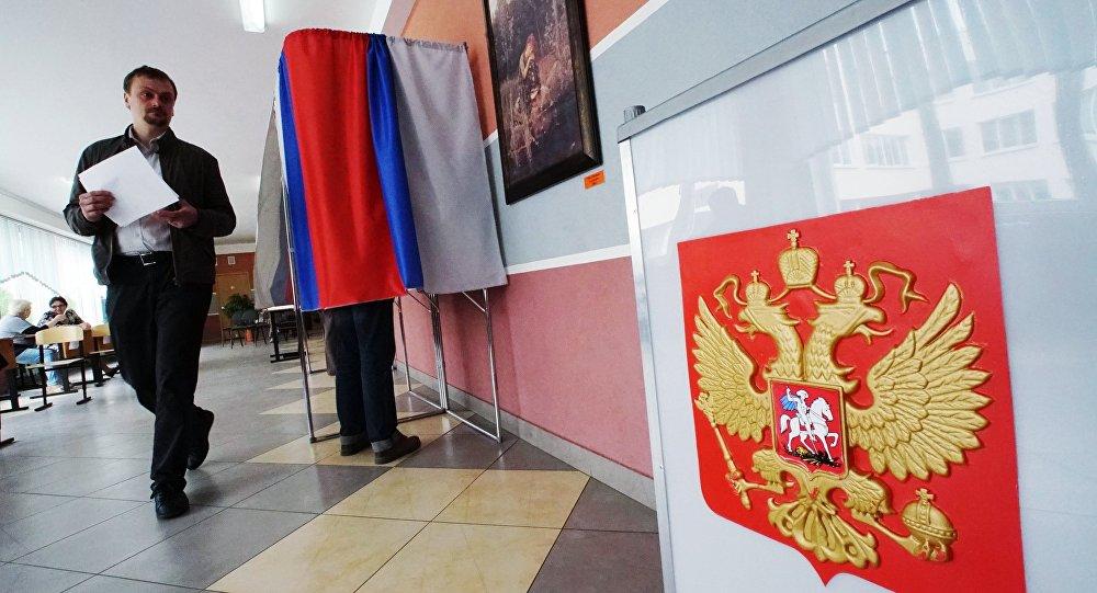 Предварительное голосование за кандидатов в Госдуму