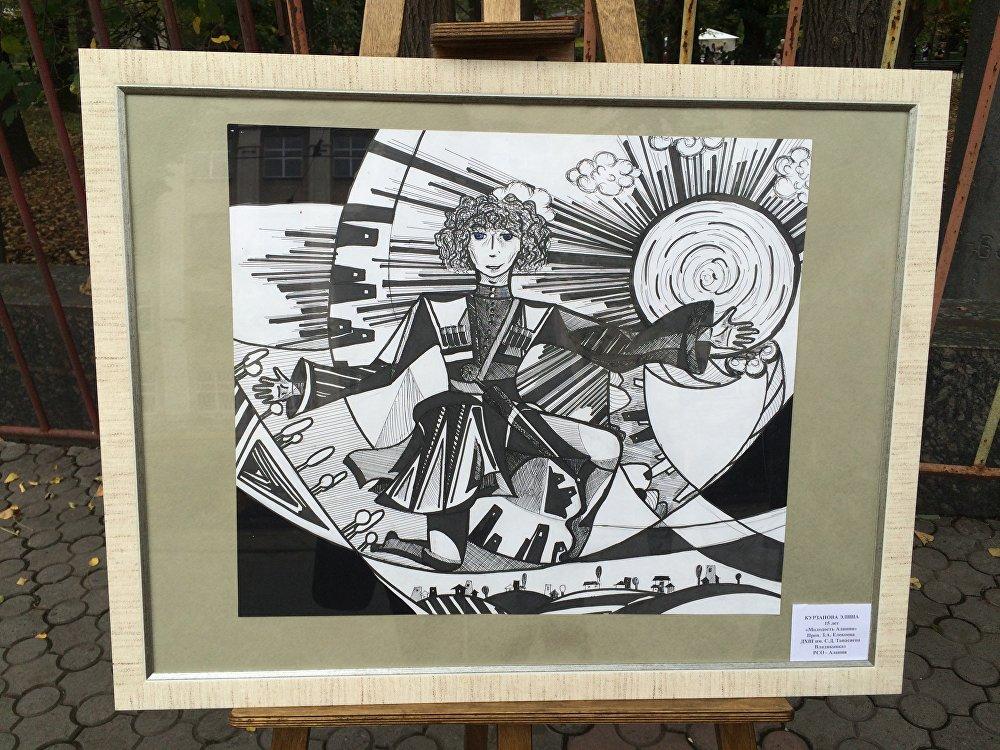 Одна из работ, представленных на выставке, под названием Молодость Алании. Автор картины - пятнадцатилетняя Элина Курзанова