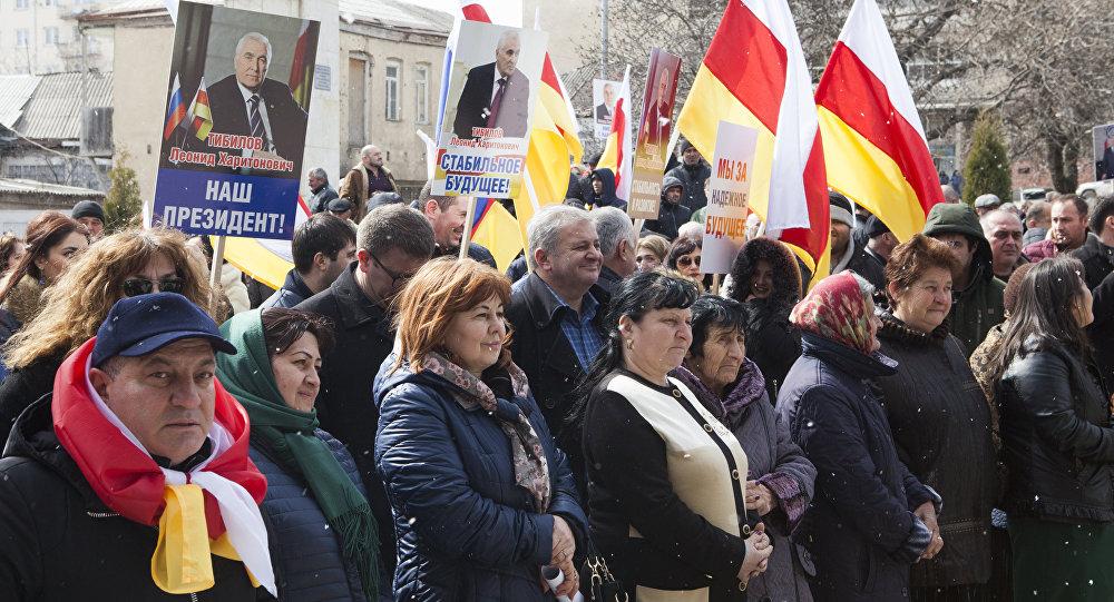 Митинг в поддержку Тибилова