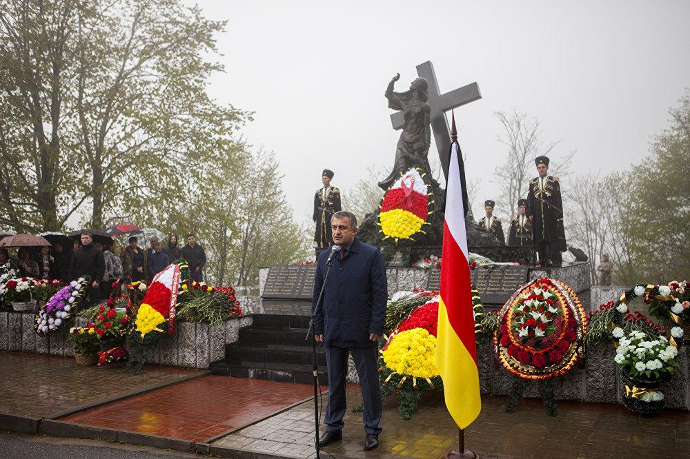 25-я годовщина Зарской трагедии