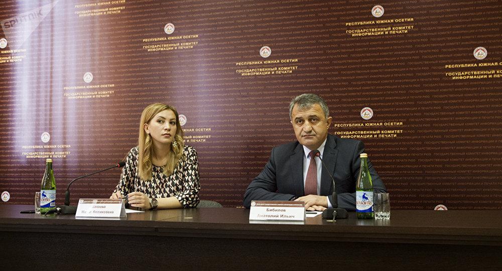 Бибылты Анатолийы пресс-конференци