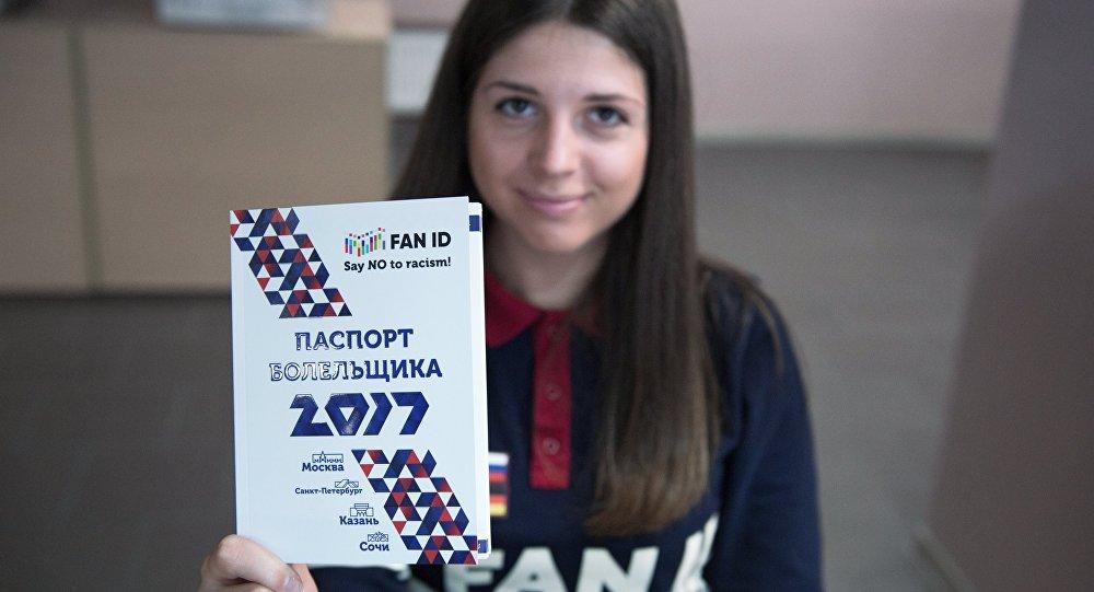 Чемпионат мира 2018: Паспорт болельщика вместо визы в Россию