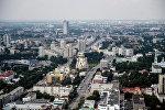 Вид на город со смотровой площадки бизнес-центра Высоцкий