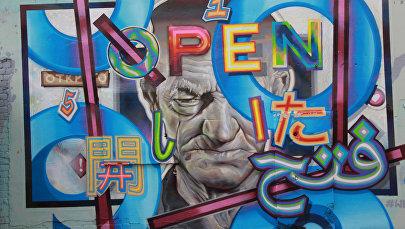 """Композиция """"Открыто"""".  Автор Михаил Wert159 из Владивостока"""