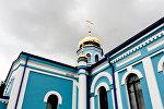 Осетинская церковь во Владикавказе