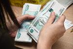 Пересчет денег
