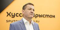 Александр Хроленко