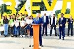 Глава Северной Осетии принял участие в акции по закладке бронзовых оттисков следов леопарда