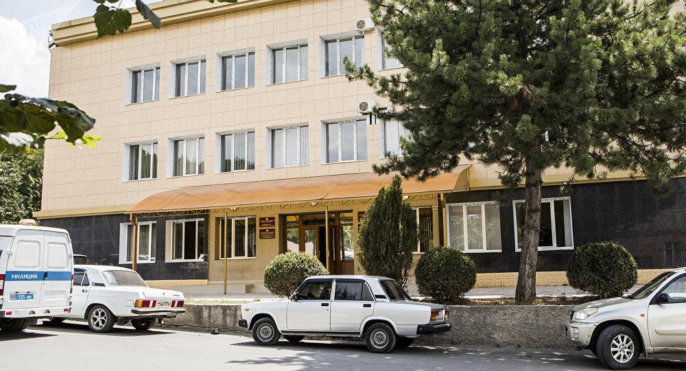 Верховный суд республики Южная Осетия