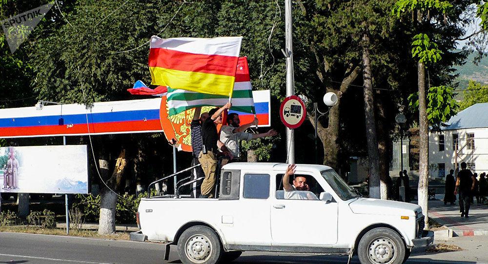 День признания независимости Южной Осетии Россией
