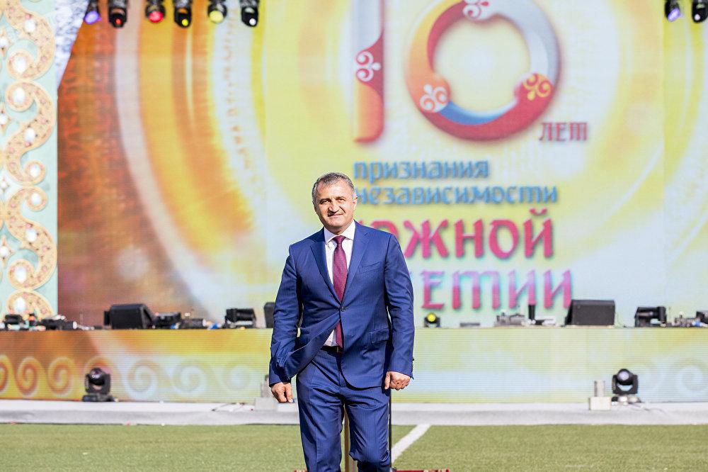 Представление Южная Осетия. История мужества