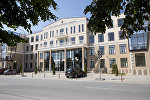 Юго-осетинский государственный университет