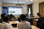 Географический диктант в Южной Осетии