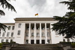Парламент Южной Осетии
