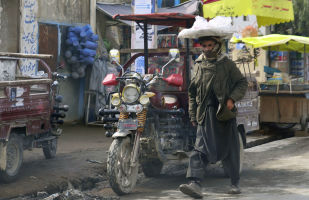 Улица в Кабуле, архивная фото